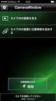 2014-02-14 12.21.08.jpg